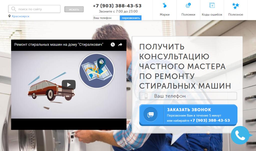 Screenshot(1)